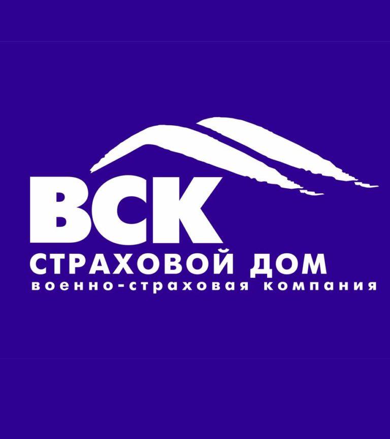 Страховые компании официальный сайт волгоград сайт компании бери рубли